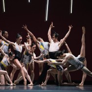 (90) Annabelle Lopez Ochoa, LIVE from San Francisco Ballet's Unbound Festival